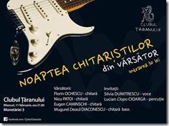 Noaptea chitariștilor Vărsători